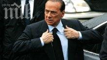 Берлускони осъден на 7 години затвор за секс с непълнолетна