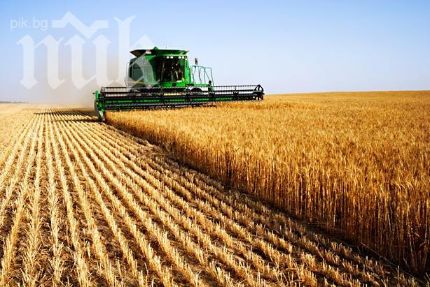 Резултат с изображение за земеделие
