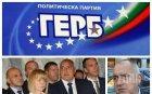 ПЪРВО В ПИК TV: Бойко Борисов със спешни новини за промените в Изборния кодекс - ГЕРБ връща преференциите и открива процедура за ново ръководство на ЦИК (ОБНОВЕНА)