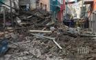 ШОК: Още една сграда рухна в Истанбул (СНИМКИ)