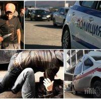 КЮСТЕНДИЛ НАСТРЪХНА: Градът е под полицейска блокада. Жандармерия нахлу в циганската махала