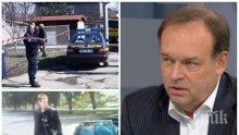 САМО В ПИК! Психологът Христо Монов с експертен коментар за убийството в Нови Искър: Защо това семейство е оставено без никаква подкрепа? Всеки се спасява поединично