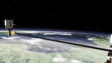 """Космически харпун улавя """"орбитални отпадъци"""". Ето как (ВИДЕО)"""
