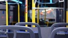 МЕЛЕ: Автобус и тролей се удариха в центъра на София (ВИДЕО)