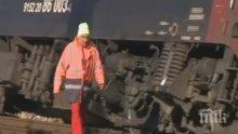 От НКЖИ отхвърлят версията за счупената стрелка, причинила дерайлирането на товарния влак в Пловдив