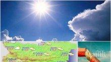 СЛЪНЧЕВА ЗИМА: Денят започва с много хубаво време, вечерта идват облаци и вятър (КАРТА)