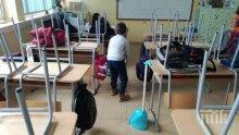 ЗА ПРИМЕР: Децата в столичното 119-о чистят сами като в японските училища