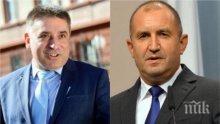ГЕРБ изпревариха ветото на Радев - внесоха в Народното събрание нови промени в Изборния кодекс за възстановяване преференцията