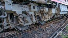 Вдигат днес дерайлиалия влак в Пловдив