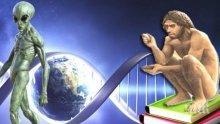 СЕНЗАЦИЯ: Хората са флашки на извънземни цивилизации! Създадени сме, за да пазим знанията им (ВИДЕО)