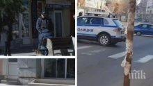 """Блокада в ромската махала в Кюстендил - тежко е състоянието на настанения в """"Пирогов"""" мъж, пострадал при боя"""