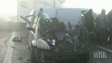 """ОТ ПОСЛЕДНИТЕ МИНУТИ: Почина пострадал във верижната катастрофа на магистрала """"Струма"""""""