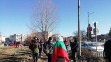 Кюстендил се вдигна протест: Не искаме такова бъдеще за нас и нашите деца