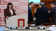 ИЗВЪНРЕДНО: Нинова тотално срина БСП - изкарва всички депутати от Народното събрание след решение на пленума