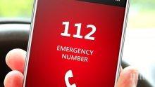 Глобиха майка за сигнал до 112: Бутат къщата, децата са в ужас!