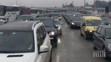 Горубляне се вдигна на протест