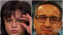 ПЪРВО В ПИК: Харизанов разобличи Корнелия и БСП: Клетите червени депутати пак ще идат на луксозно СПА, вместо да си вършат работата...