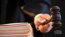 Пенсионер от Мизия застава пред съда по обвинение в системен тормоз