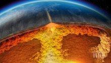 НЕВЕРОЯТНА НАХОДКА: Учени откриха планини на 660 км под земната повърхност