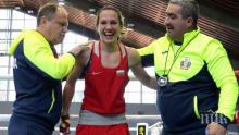 Страхотно постижение за Станимира Петрова