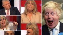 XXL В ЕФИРА: Сестрата на Борис Джонсън разголи ц*ци, протестирайки срещу Брекзит (ВИДЕО)