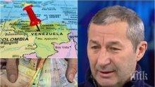 САМО В ПИК: Икономистът Владимир Каролев с експертни разкрития – как парите от Венецуела се озоваха в България