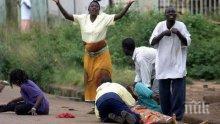 РЕЛИГИОЗНА ВОЙНА: Масово убийство в Нигерия