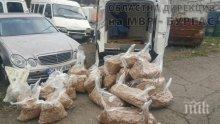 Откриха над 3 килограма контрабанден тютюн в село във Врачанско