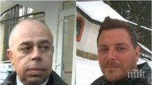 МЪЛНИЯ В ПИК: МВР с последни подробности от Кюстендил - Гучи от Гольовците написал във Фейсбук, че не е убиец