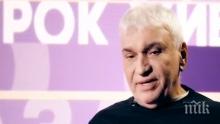 ИСКРЕНО И ЛИЧНО - Стефан Димитров: С Богдана се запознахме в... трети клас