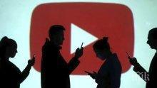 YouTube е главен конспиратор на теорията за плоската Земя