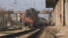 Окръжният прокурор на Пловдив: Дерайлиралият водещ локомотив е същият, който е бил и при инцидента в Хитрино