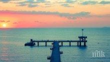 Проверка установи: 11 обекта по Северното Черноморие са опасни