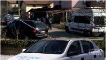ПЪРВО В ПИК: Четворният убиец от Нови Искър имал психически проблеми и не излизал от вкъщи (СНИМКИ)