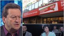 КАТО ПАРТИЗАНИН НА РАЗПИТ: Таско Ерменков не обелва и дума преди заседанието на Националния съвет на столетницата