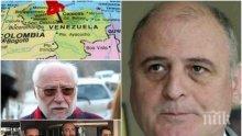 """САМО В ПИК: Експертът проф. Радулов със сензационни разкрития за милионите в """"Инвестбанк"""", сагата """"Гебрев"""" и Митьо Очите - ето каква е връзката на банката с Венецуела"""