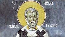 ГОЛЯМ ПРАЗНИК: Честваме велик светец, без който християнството нямаше да го има