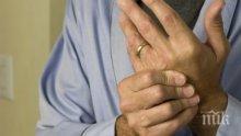 Изтръпването издава болна щитовидна жлеза