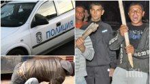 УЖАСЪТ ПРОДЪЛЖАВА: Втори мъж с опасност за живота след мелето в Кюстендил - убитият бил случаен свидетел на боя между роми и българи