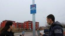 МОДЕРНА РАБОТА: В Пловдив чакат рейсовете по спирките с мобилни телефони