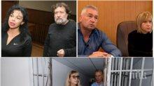 СВЕТКАВИЧНА РЕАКЦИЯ: Шефът на следствения арест аут след разкритие на ПИК - ведомството на Цачева разследва нарушения до килиите на Баневи и Стайков