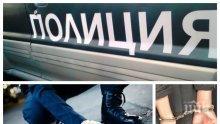 ИЗВЪНРЕДНО В ПИК: Четворно убийство окървави Нови Искър! Син на военен изби фамилията си (ОБНОВЕНА)