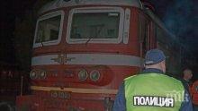 Товарен влак с вагони пропан-бутан дерайлира на гара Пловдив (СНИМКА)