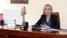 """Мая Манолова ще се яви на делото срещу """"Топлофикация"""""""