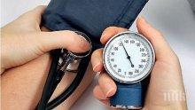 ПОЛЕЗНО: Хипертонията може да бъде овладяна с природни средства