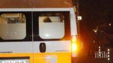 ТЕЖЪК ИНЦИДЕНТ: Кола се заби в ученически автобус в Кюстендил
