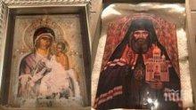 ЧУДО: Две православни икони замироточиха в Америка