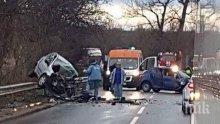 СМЪРТ НА ПЪТЯ: Един човек е загинал в тежка катастрофа край Новачене