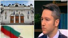 ГОРЕЩА ТЕМА: Вигенин с експресен коментар - БСП напуска парламента, защото управлението на страната зависи изцяло от ДПС