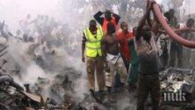Самоубийствен атентат в Нигерия, има жертви